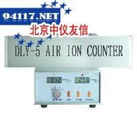 DLY-4空气离子测量仪