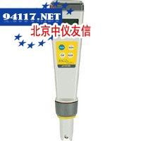 NO.ZH0065 Morris水迷宫系统