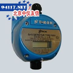 FGD3本安型NH3气体变送器