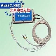 HOBOPro2U23-003土壤温度记录仪