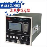 GNL400微量氢分析仪