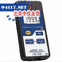 HIOKI-3441防水型温度计