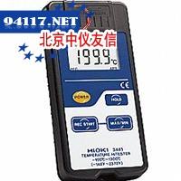 HIOKI3443红外温度计
