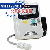 HIOKI3641-20温湿度记录仪
