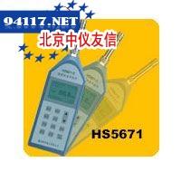 R&S UP300音频分析仪