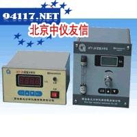 HYF-3A氢分析仪
