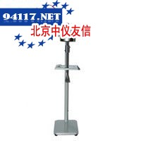 JKQ-Ⅰ型自动萃取器