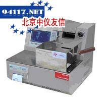 KD-H1010全自动开口闪点和燃点测定器