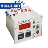 LB-NK氩气(Ar2)检测分析仪