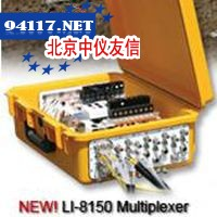LI-8150多通道土壤碳通量测量系统