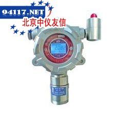 SA-1002固定式氮气检测探头
