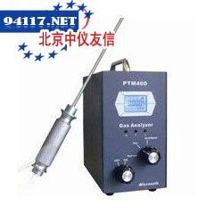 PTM400-N2氮气分析仪