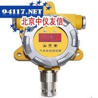 QB2000N二氧化氮变送器
