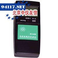 R2400电磁波辐射测试仪