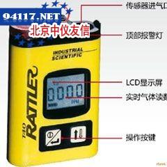T40一氧化碳气体检测仪(0-2000)