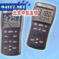 1315/1316温度记录表