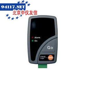 KCCJ 02电流电压输入电缆0/4~20mA