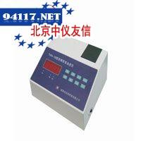 GDH-1006高精度低温恒温槽-10~100℃,7.5L,6L/min