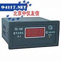 TYG-100氮分析仪