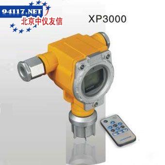 XP3000氢气探测器