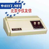 ZYG-11智能冷原子荧光测汞仪