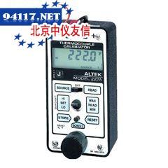 222A热电偶温度校验仪