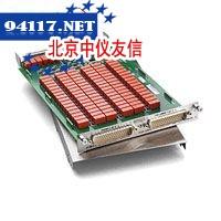52630 series 矩阵继电卡 4x4/8x4 矩阵模式