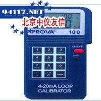 4-20mA回路校正器PROVA100