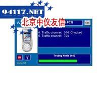 4192移动电话测试组建