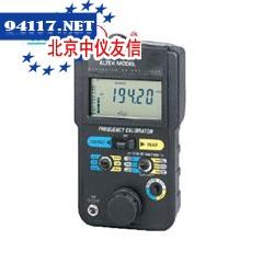 Altek942频率校验仪