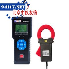 BY8000漏电流/电流监控记录仪