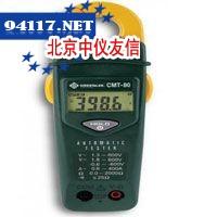 CMT-80电力计