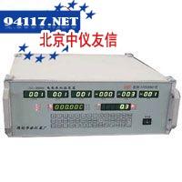 DO3020C三相电能表校验仪