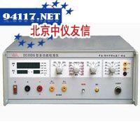 DO30D交流电流校准仪
