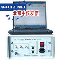 GY341工频线路参数测试仪