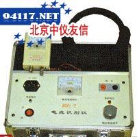 RDS-3带电电缆识别仪