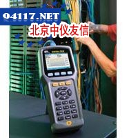 SIGNALTEK线缆性能测试仪