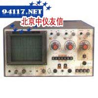 XJ4245模拟示波器