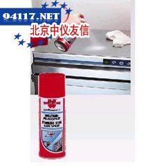 不锈钢清洁保养喷剂