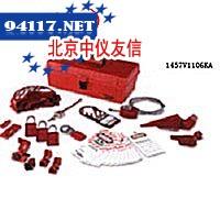 99684BRADY综合锁具套装15件/2个轻型塑胶挂锁