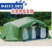 多人洗消帐篷