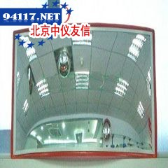 道路广角镜室外型,椭圆形,61×92cm