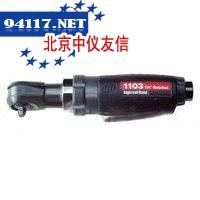 气动棘轮扳手1103