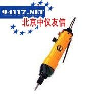 气动螺丝起子AT-4070A