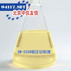 Mobilcut 222美孚水溶性切削液