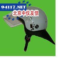 法式防暴盔