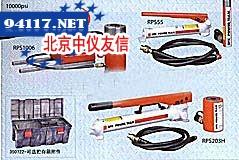 液压油缸及泵组合