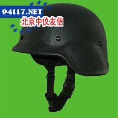 钢制PASGT美式防弹盔