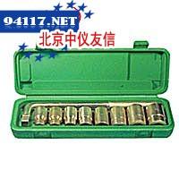 防爆1/2″方9件套盒装套筒