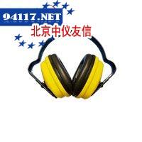 02040001防护耳罩